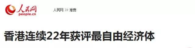 香港保险分红稳定吗?
