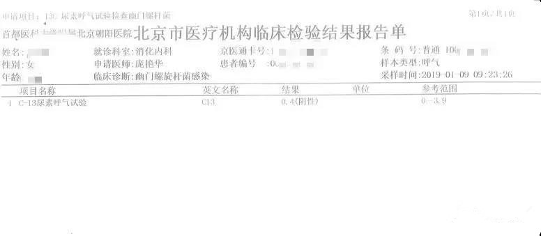 香港重疾保单申请取消不保事项成功案例分享!