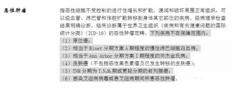 医生们都在买什么保险,一名三甲医院的医生,多方对比之后选择了香港保险