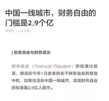 充裕未来3助你轻松实现财务自由