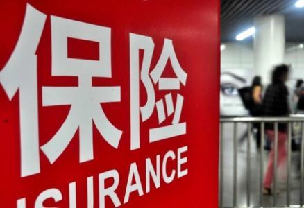 """香港保险的""""保单追溯""""是什么,买保险的年龄居然不是我的实际年龄"""