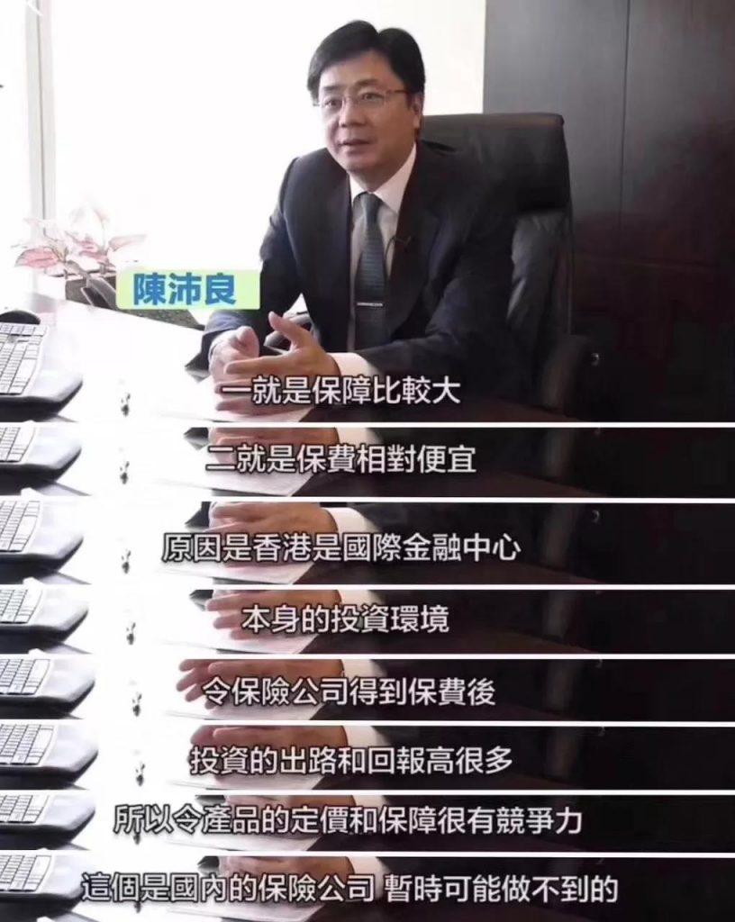 深圳银保监局官宣:保险业支持粤港澳大湾区示范区建设指导意见!