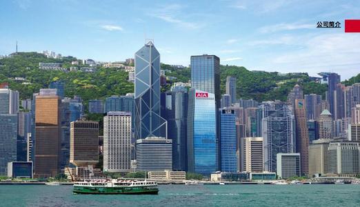 香港友邦AIA买保险流程