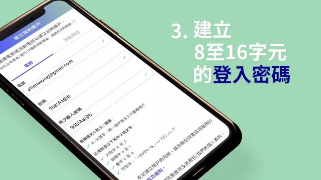 AXA香港安盛保险电子服务平台【Emma by AXA 】
