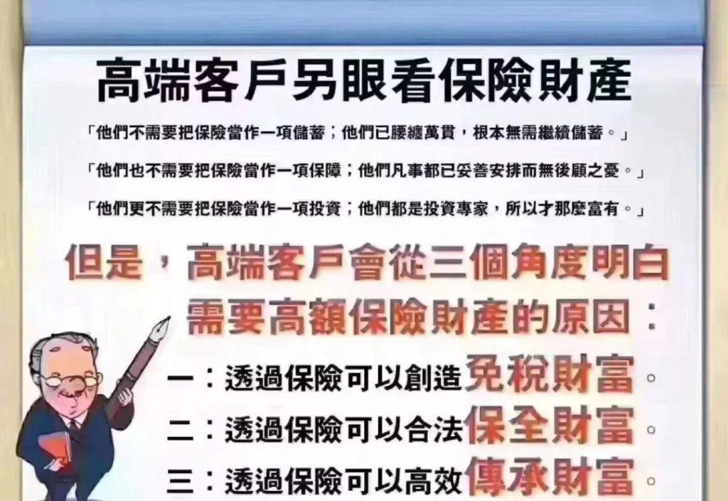 香港保险,工薪阶层的养老金首选。5年储蓄,永续的现金流。