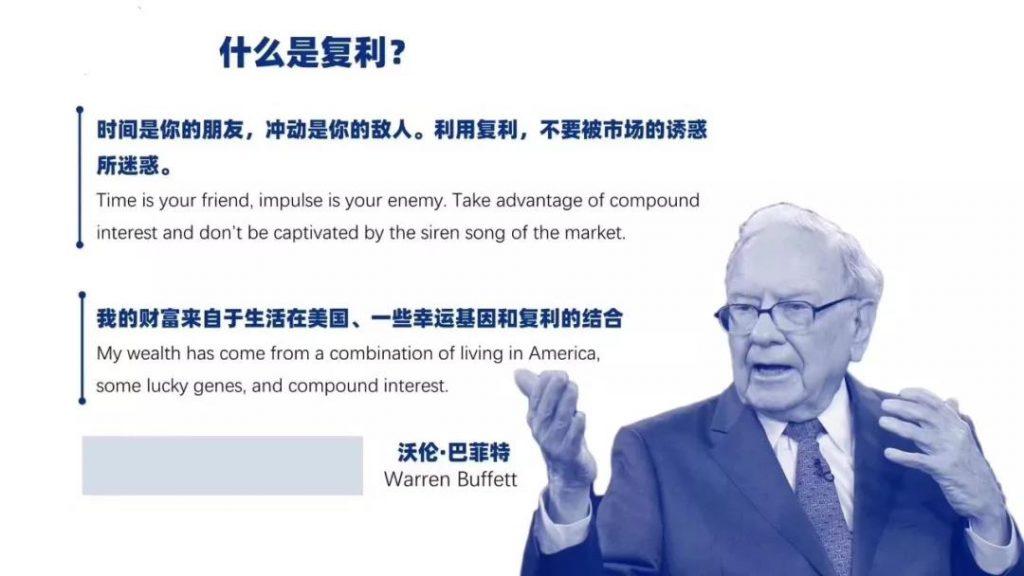 香港保险的真正价值!