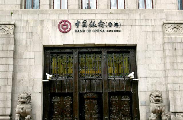 香港银行开户难吗?看看香港中国银行怎么开户~