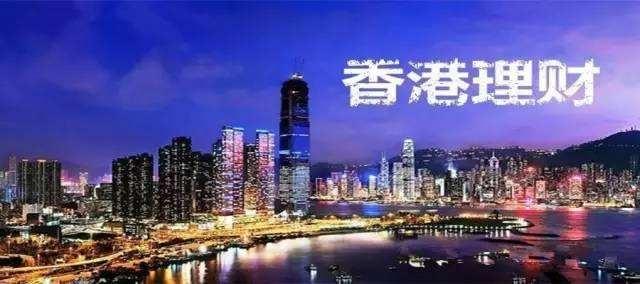 香港保险的分红怎么提取