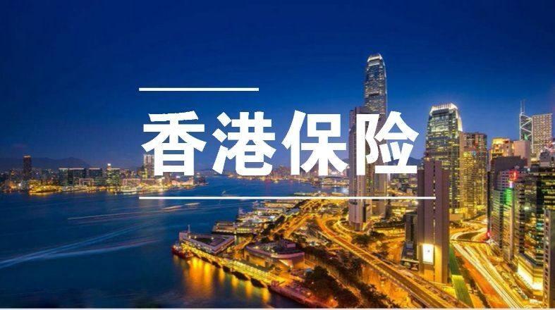 香港保险的坑:一招不慎,理赔皆输