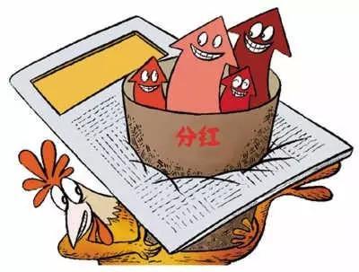 香港保险最有优势的险种,储蓄分红养老险