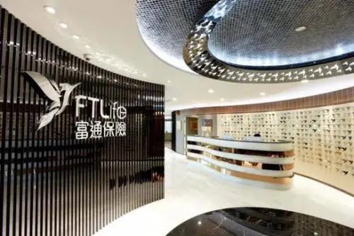 香港富通保险 FTLife 2020年4月保费优惠活动!