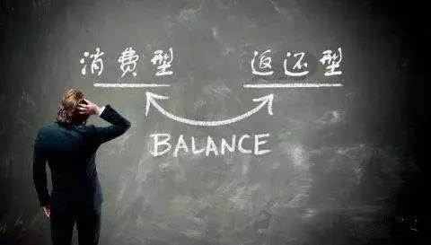 买保险是选择消费型还是返还型