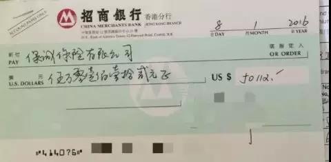续缴保费| 香港招行一卡通账户缴付保费