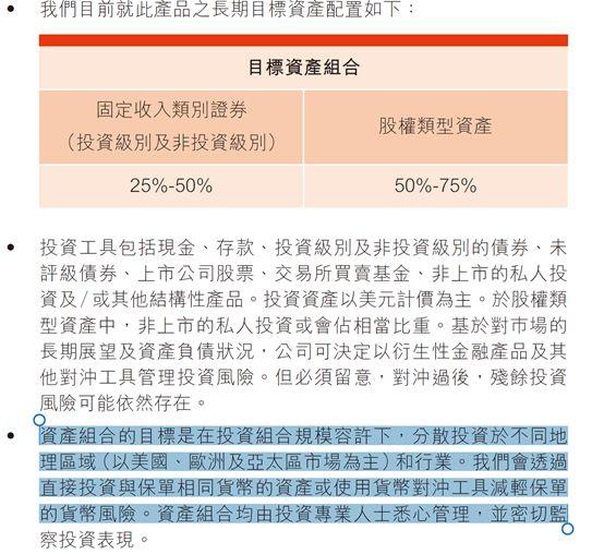 最高防疫中的香港, 我们的保单怎么办?