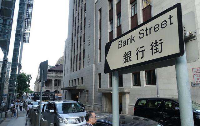 如何维护香港银行账户?