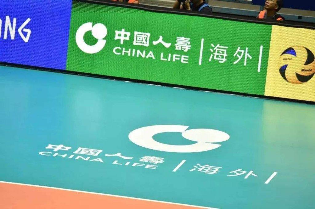 中国人寿保险(海外)股份有限公司