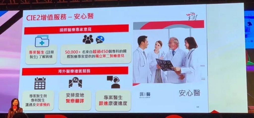 香港保诚重疾险「危疾加护保II」 高达660%保额