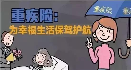 """5岁女为例——保诚""""守护健康危疾全护保""""重疾险详解"""""""