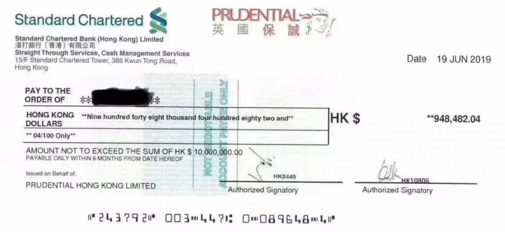 香港保诚理赔支票, 5日完成理赔 无需赴港!