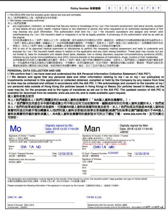 香港友邦理赔案例和理赔资料分享