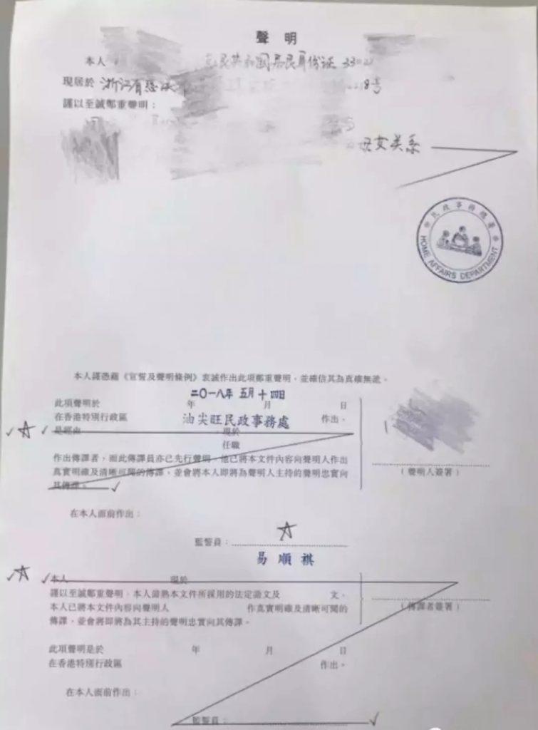 香港保险 隔代投保 操作指引
