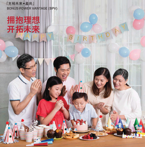 香港友邦储蓄分红险 充裕未来盈尚 优厚回报助您积累财富
