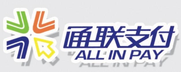 """香港友邦AIA新增""""赔偿入账服务"""",理赔款可转账至客户内地的指定银行账户"""