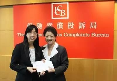香港保险出现纠纷怎么办