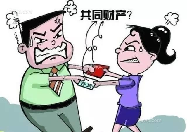 如何规划保障婚姻财产,让个人资产不大幅缩水?