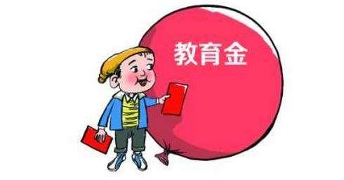 为什么很多买香港分红保单的受保人都是儿童